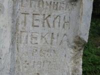 ulhivok_170