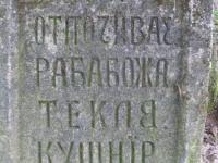 ulhivok_175