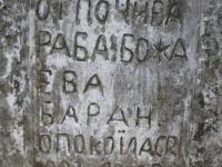 ulhivok_192