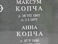 BLICHNARKA (81)