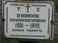 BLICHNARKA (83)