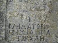 BLICHNARKA (92)