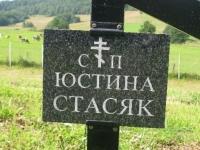 KONECZNA (147)