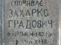 Koniusza (7)