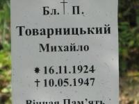 pole58 (10)
