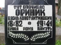 andriivka_169