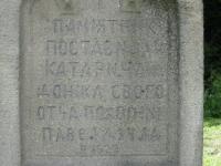 balutianka_26