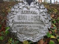 bosko_19