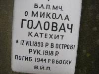 bosko_26