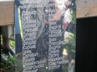 bośko_19