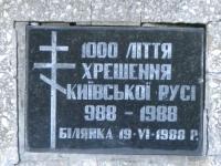 bilanka_029