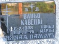 bilanka_053