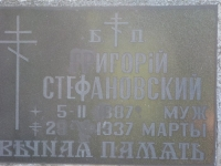 bilanka_056