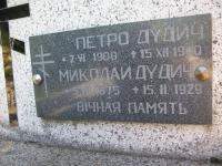 bilanka_078