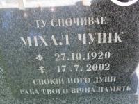 bilanka_090