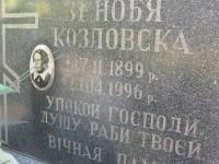 bilanka_103