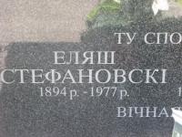 bilanka_104