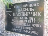 bilanka_106