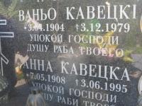 bilanka_115