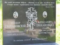 bilanka_116