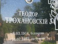 bilanka_117