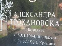 bilanka_119
