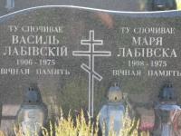 bilanka_122