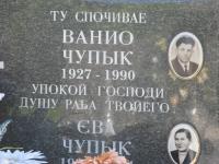 bilanka_123