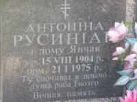 bilanka_125