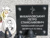 bukivsko_27