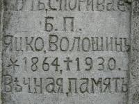 astriabyk_063