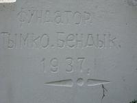 astriabyk_075