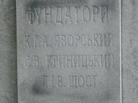 Krynica_113
