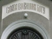 Krynica_96