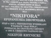 Krynica_99