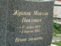 Krynica_31