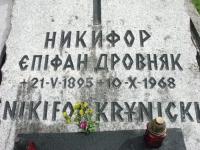 Krynica_4