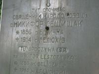 Leluchów_78