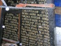 pawlokoma_32