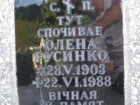 Malastiw_116