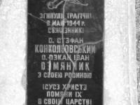 skopow_4-1