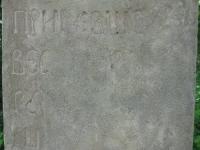 Klimkówka (11)