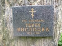 Łabowa_52