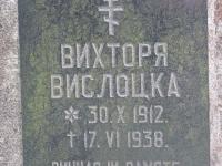 Łabowa_75
