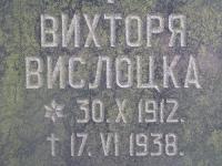 Łabowa_76