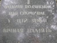 Łabowa_86