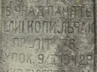 Matijewa_18