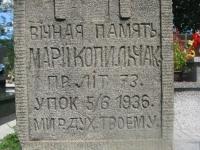 Matijewa_19
