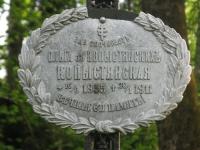 Regietów (123)