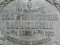 Regietów (124)